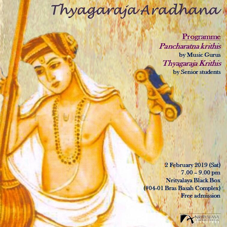 Thyagaraja Aradhana 2019 FB & IG