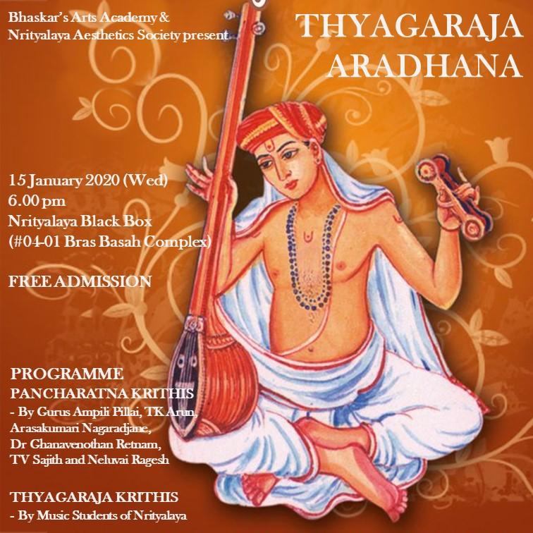 Thyagaraja Aradhana 2020