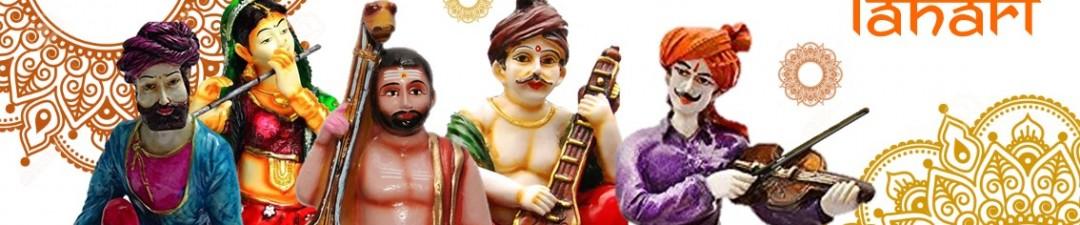 Geetha Vadhya Lahari